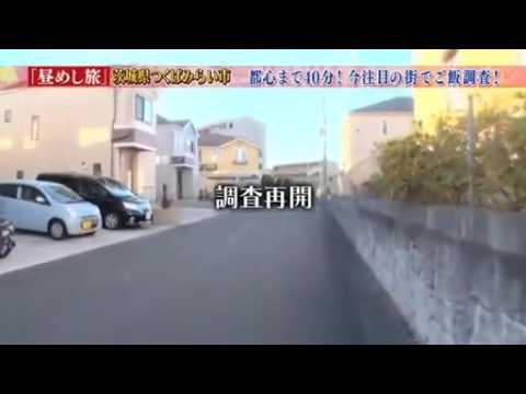 テレビ東京『昼めし旅』立浪部屋の絶品ちゃんこ(20161219) - YouTube