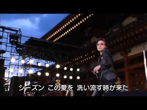 06甲斐バンド LIVE in 薬師寺 シーズン - YouTube