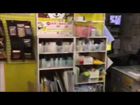 ヤマト運輸に乗り込みチェーンソー恫喝決定的瞬間!2 - YouTube