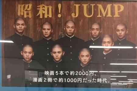 【昭和!JUMP】Hey! Say! JUMP、「music.jp」の新cmでメンバー全員が坊主姿に | Johnny's Jocee