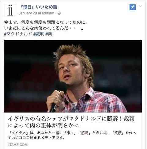 「マクドナルドの肉の正体が明らかに」の根拠は そもそもの裁判がなかった? (BuzzFeed Japan) - Yahoo!ニュース