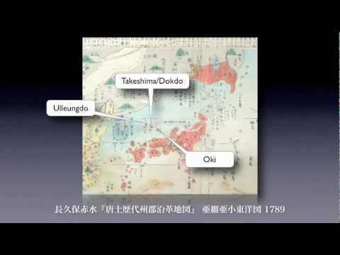 Does there exist any old Korean map which depicted Takeshima/Dokdo? - YouTube