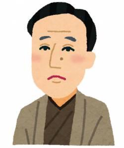 俺、弟の子供に3万円のお年玉をあげるも「少ない!もっと!」とほざき出す → 弟の父親ぶりがwwwwww | 2ちゃんねるスレッドまとめブログ - アルファルファモザイク