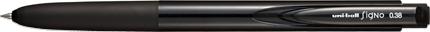おすすめのボールペン