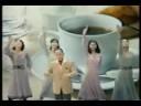 '79-81 スジャータCM集 - YouTube