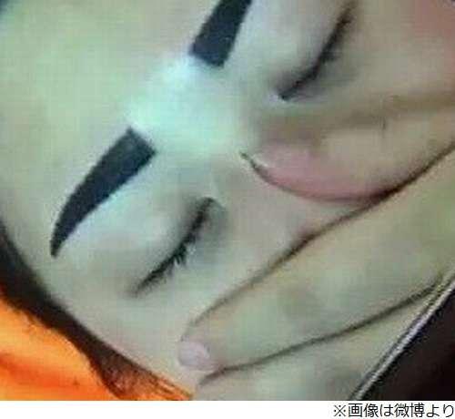 中国女性が入れた眉毛タトゥー 醜い仕上がりに施術料の返還を要求 - ライブドアニュース