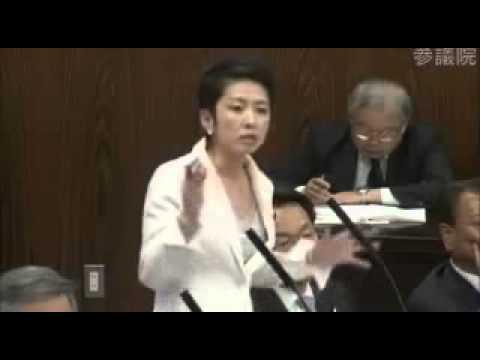 【稲田大臣VS蓮舫】騒ぐ蓮舫を稲田大臣が軽くあしらう 2013年5月9日 - YouTube