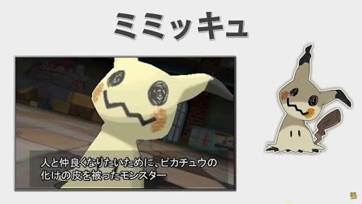 【ゲーム】ポケモンあるある