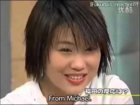 マイケルジャクソンが福田明日香へラブコール!? - YouTube