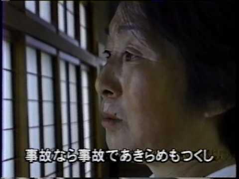 1994年福島県原町市女性失踪事件 - YouTube