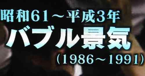 10月31日は、1989年のバブル絶頂期に、三菱地所がニューヨークのロックフェラー・センターを買収した日 | Enjoy Second Stage