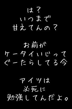 【画像5】[詩]に - LINE Q