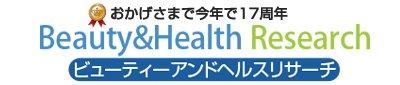 カンジタを完治させるサプリ|品質世界No.1ドクターズチョイスカンジタクリアスーパー