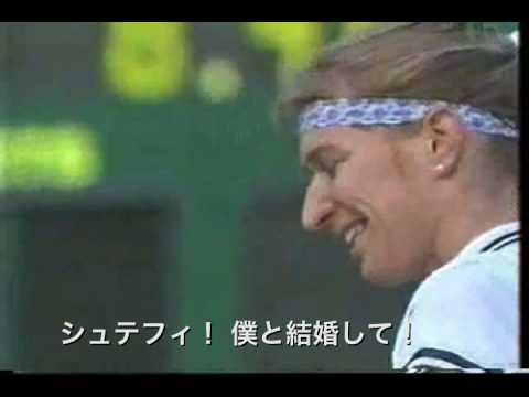 【テニス】試合中にプロポーズされるグラフ選手 - YouTube