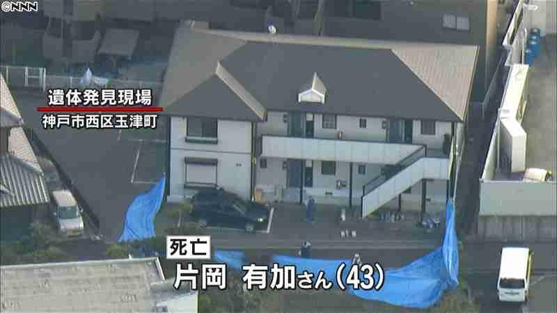 下着姿の女性遺体に複数のあざ 神戸市|日テレNEWS24
