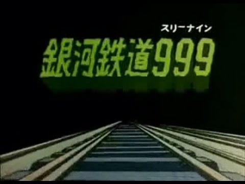 銀河鉄道999 OP (TV-STEREO) - YouTube