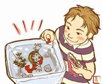 釣った魚にエサはやらないタイプの旦那