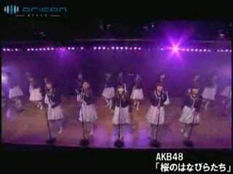 AKB48 - 桜の花びらたち - YouTube