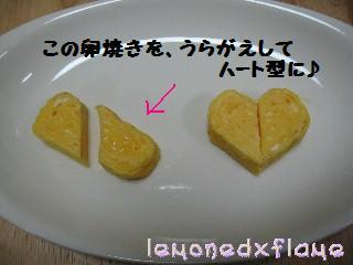 【超簡単テク】卵1個で作れる「フラワーエッグ」がお弁当で大活躍★