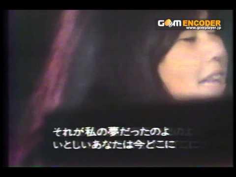 あなた 小坂明子 Anata (You) Akiko Kosaka - YouTube