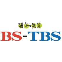 BS-TBS ぽっかぽか