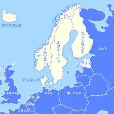 たったひと言でヨーロッパ各国の人を激怒させるパワーワードいろいろ
