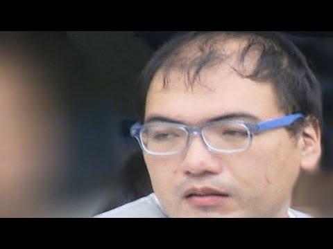 園児にわいせつ行為 元保育士 - YouTube