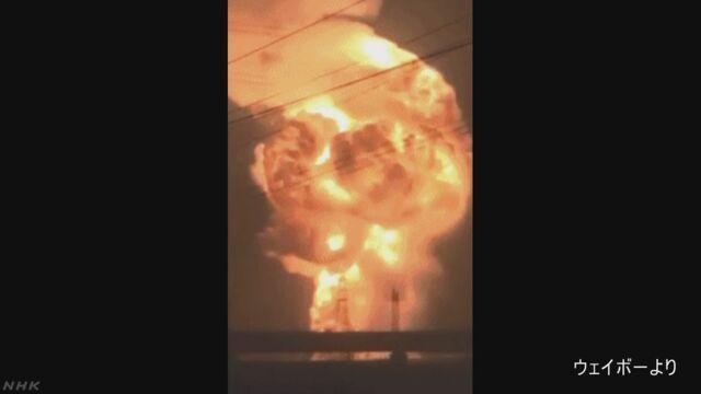 中国の化学工場で大規模爆発 数十メートルの火柱 | NHKニュース