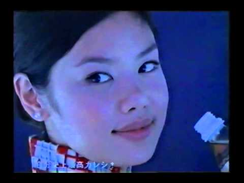 SUNTORY 烏龍茶-03 - YouTube