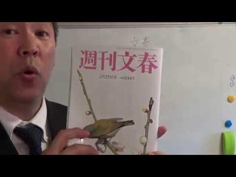 NHK徴収員が告白「私は『受信料サギ』に手を染めた」2 - YouTube