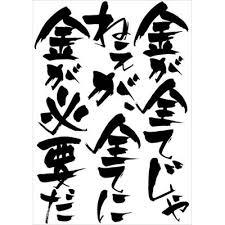 """3億円事故も影響なし?紗栄子の""""富豪彼氏""""が突き進む金満生活"""