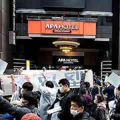 アパホテル代表、元谷外志雄氏 南京事件否定に続き、「反ユダヤ」発言で再び物議