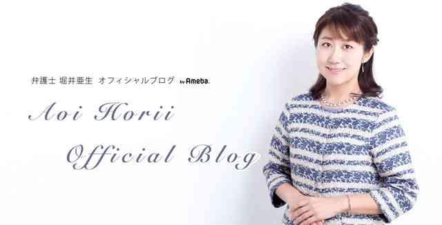 ホンマでっか!?TV 「NEWS」のこと!|堀井亜生オフィシャルブログ Powered by Ameba