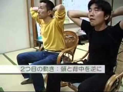 30秒で効く肩こり体操がスゴいと話題 - YouTube