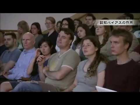 脳科学と心理学の最先端 人生の舵は自分で握っている 心と脳の白熱教室 (psychology) - YouTube