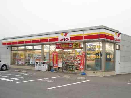 コンビニ「セーブオン」、全503店舗をローソンに転換決定