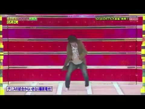 カイジ藤原竜也モノマネ - YouTube