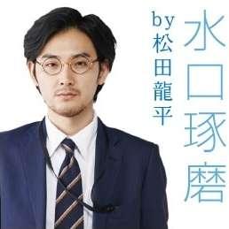 松田龍平、松たか子とツーショットで『カルテット』シュールすぎる宇宙人コスプレ披露