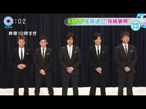 SMAP謝罪会見 - YouTube