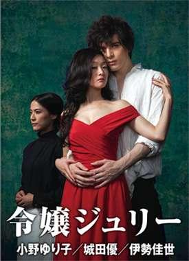 城田優 近藤春奈を抱きしめた2ショットに「即死ポーズ」の声
