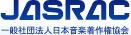 プレスリリース - 日本音楽著作権協会(JASRAC)