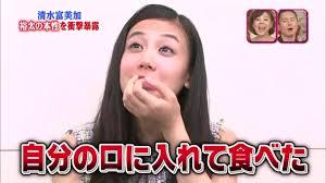 報道陣に敵意むき出しの高畑淳子「あなたたち、何やってるの!私が何をしたんですかぁッ!」