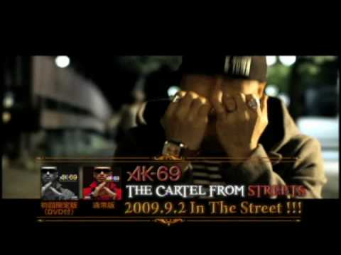 AK-69 - And I Love You So - YouTube