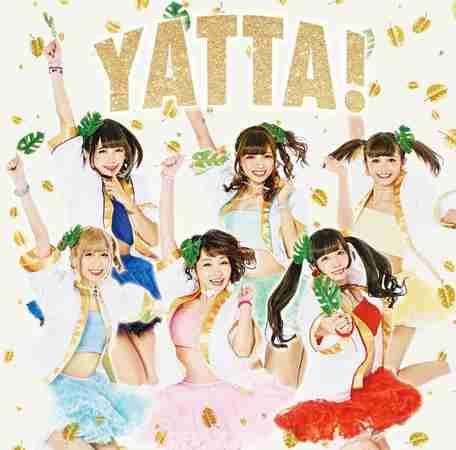 バンドじゃないもん!はっぱ隊の「YATTA!」をカバーし思わぬ反響 - ライブドアニュース