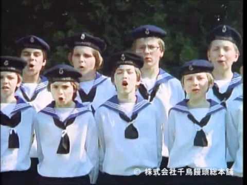 千鳥屋 CM 「ウィーンの森少年合唱団」編 - YouTube
