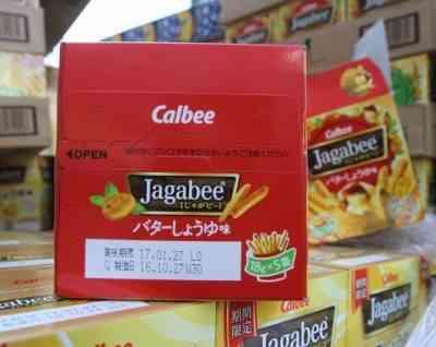 腐っても日本製!? 香港で大量廃棄された期限切れ「ジャガビー」に市民が殺到