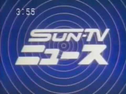 怖いニュースのOP集 20連発 - YouTube