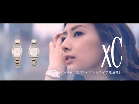 北川景子 CM 実力と自信。 シチズン xC クロスシー (2015.3) - YouTube