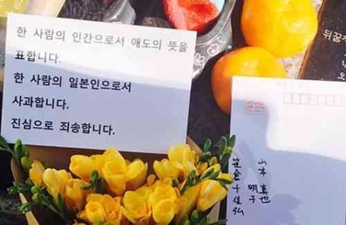 釜山「平和の少女像」に日本人が花束と謝罪の手紙 - ライブドアニュース