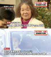 【在日犯罪】生活保護費を不正受給、韓国籍の呂敏子容疑者逮捕!日本人の名前を使い年齢を偽って働き収入を得ていたことが発覚   保守速報